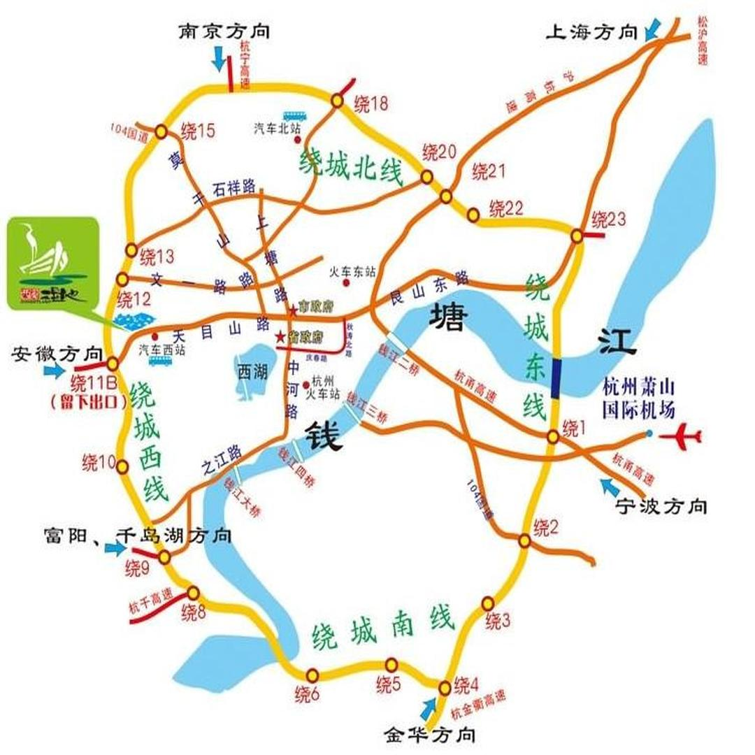 西溪國家濕地公園[旅游景點]