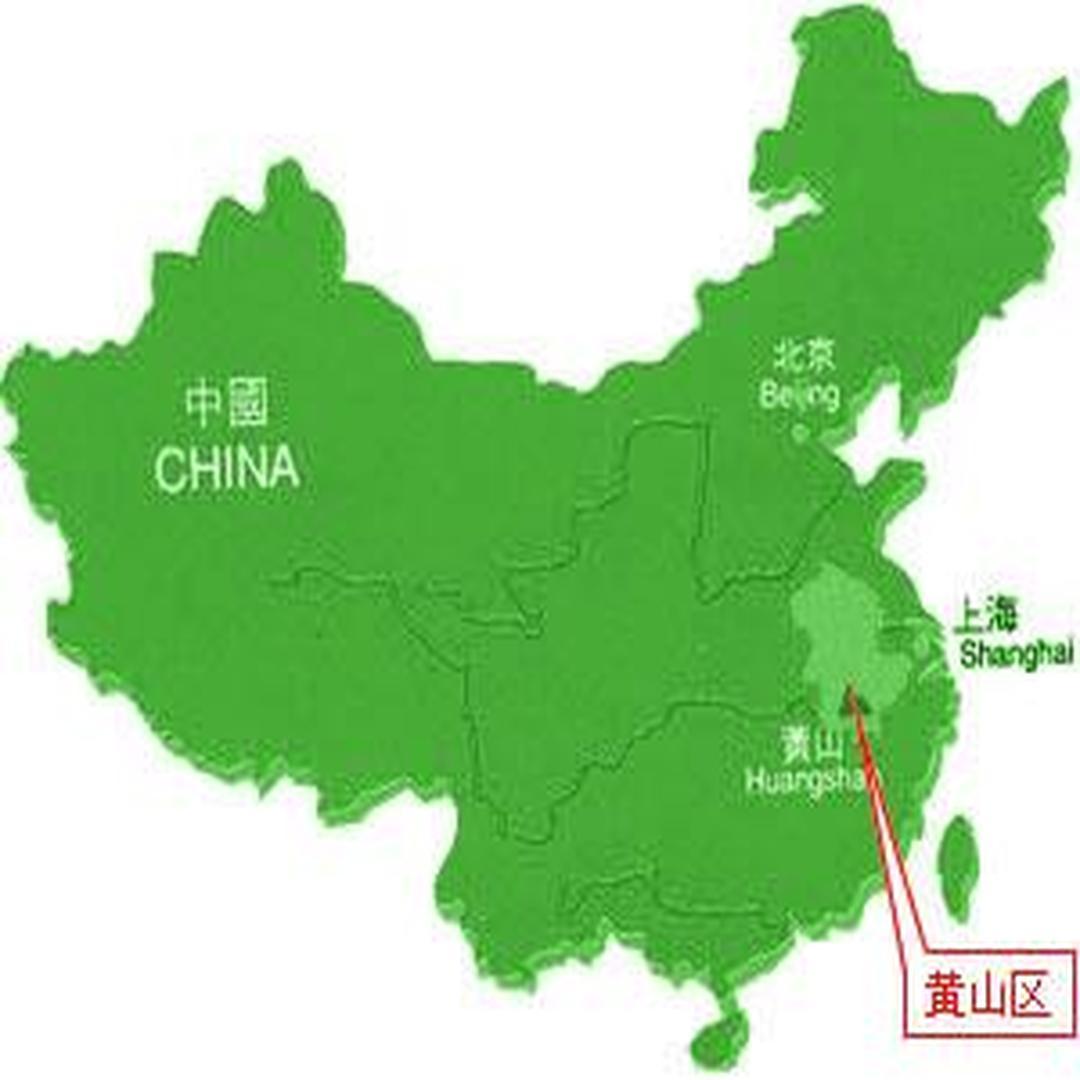 黄山区在中国所处的位置