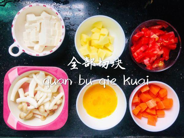 蔬菜汤减肥法 减肥菜谱 第11张