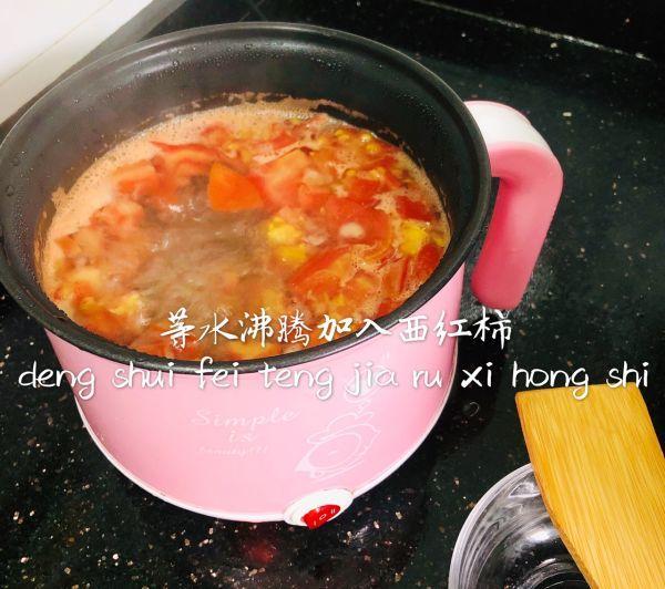 蔬菜汤减肥法 减肥菜谱 第12张