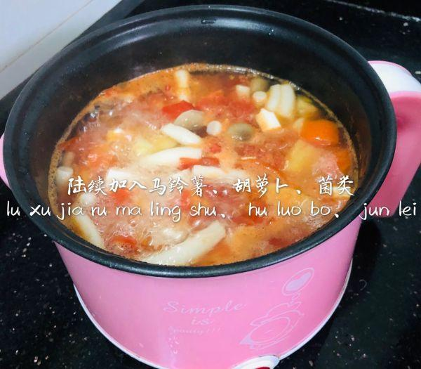 蔬菜汤减肥法 减肥菜谱 第13张