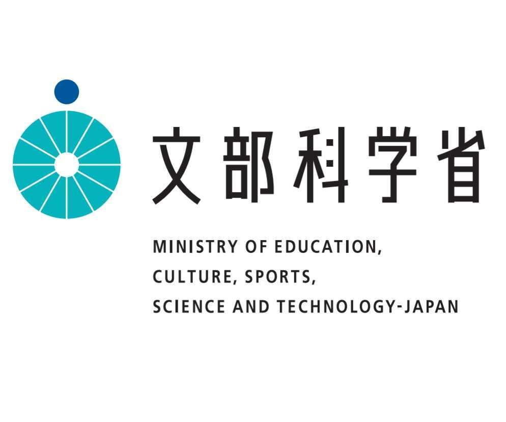 副 省 文部 大臣 科学 文部科学省が緊急メッセージ 新型コロナウイルス|NHK